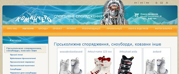 Komanchero - sports equipment online store